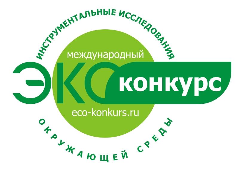 ecokonkurs-12-12-2014