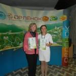 Достойные награды участникам съезда