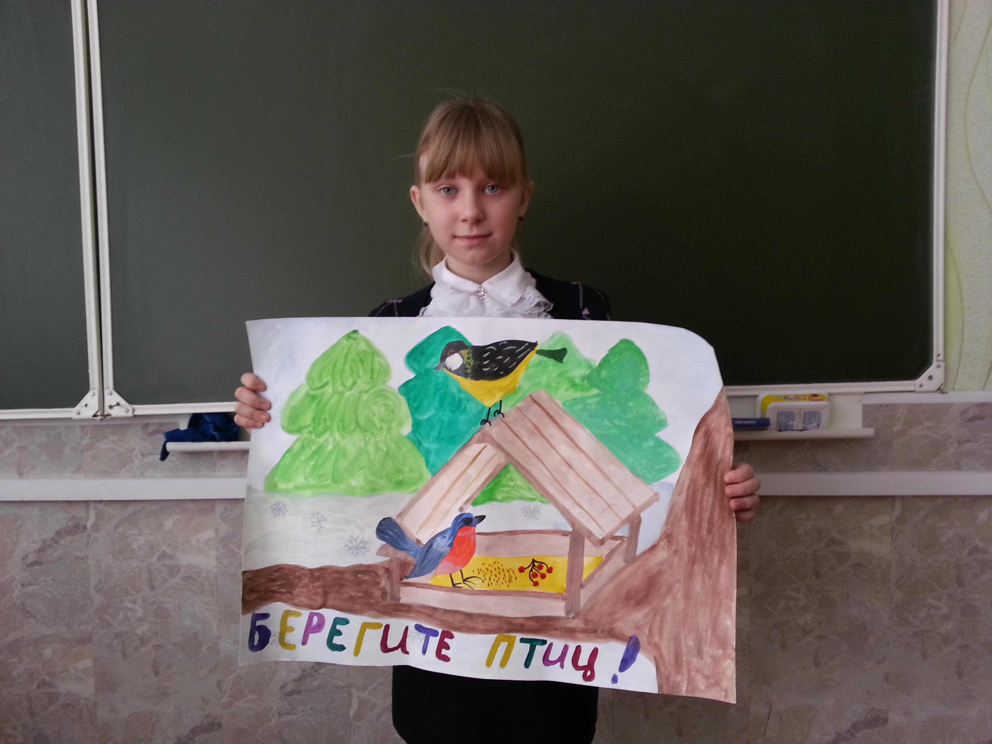 плакат Трухачева