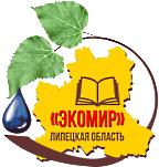 Логотип ЭКОМИР